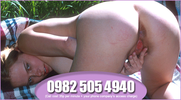 dirty-sex-chats_outdoor-phone-sex-chat-2