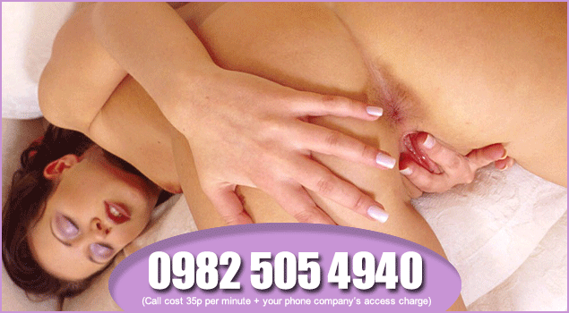 dirty-sex-chats_rimming-phone-sex-chat-2